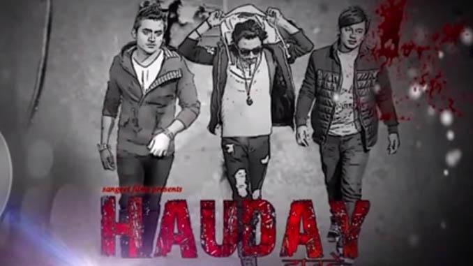 haudey poster