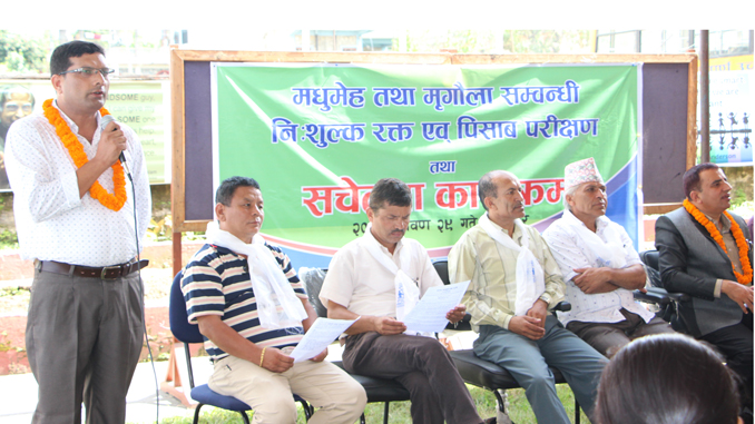 URL MD Thakur Prasad Pant speaks about free health camp and URL services in Pokhara. Picture: URL