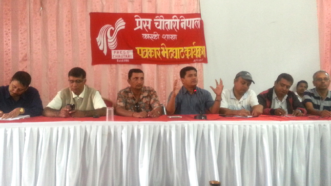 Guests and organizers in Press Chautari Nepal Kaski organized press meet in Pokhara on Sunday. Picture: Recentfusion.com
