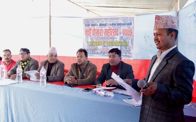 Pokhara mahotsav tayari pura 1
