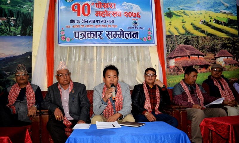 Pokhara Festival press meet