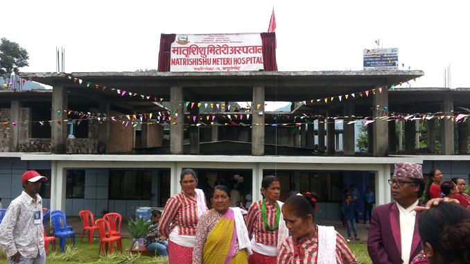 Matri Shishu Hospital. Pictrue: Recentfusion.com