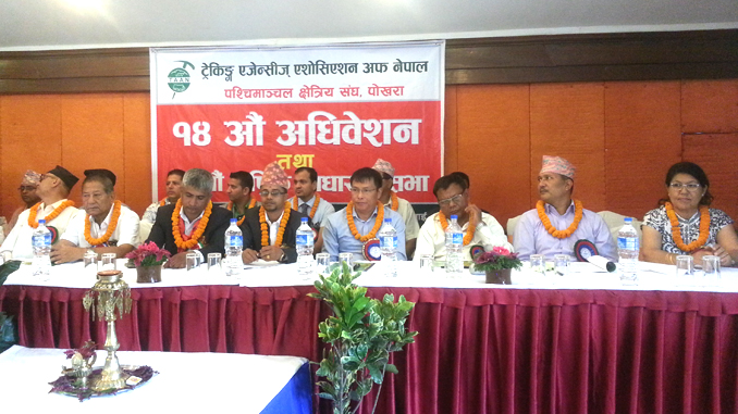 Guests and invitees in the dais of TAAN WRA Pokahra AGM. Picture: Recentfusion.com
