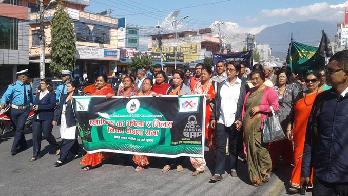 A rally was launched before the formal program of plastic ban in Pokhara on Wednesday. Picture: Ram Bahadur Paudel.
