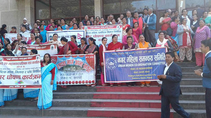 Participants with their banners at Pokhara City Hall in Pokhara on Wednesday. Picture: Ram Bahadur Paudel/FB